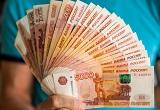 Кредитный донор. Кто это и чем он полезен