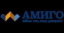 Amigo (Амиго)