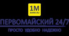 Банк «Первомайский» - Информация и Отзывы