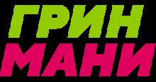 GreenMoney (Грин Мани) - отзывы клиентов и информация
