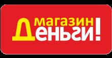 МКК Магазин Деньги