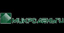 Микроденьги (microdengi)
