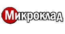 Микроклад (Microklad)