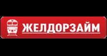 "МКК ""Желдорзайм"" - Отзывы и Кредиты"