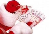 Новогодние сюрпризы для заемщиков от банков и МФО